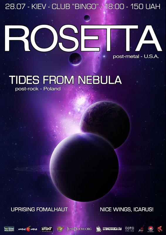 Rosette  Wikipedia